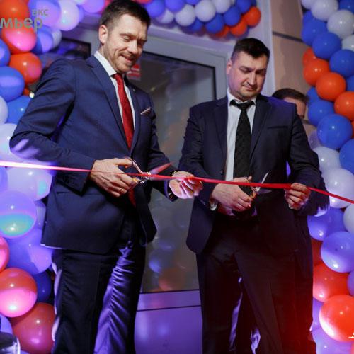 Trade Events в Калуге / Event-агентство «Idea»