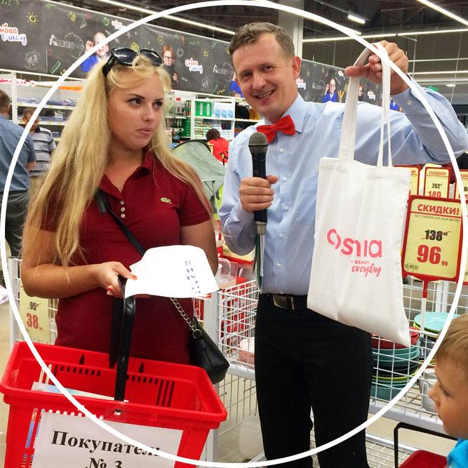 Открытие супермаркета «Ашан» в Калуге