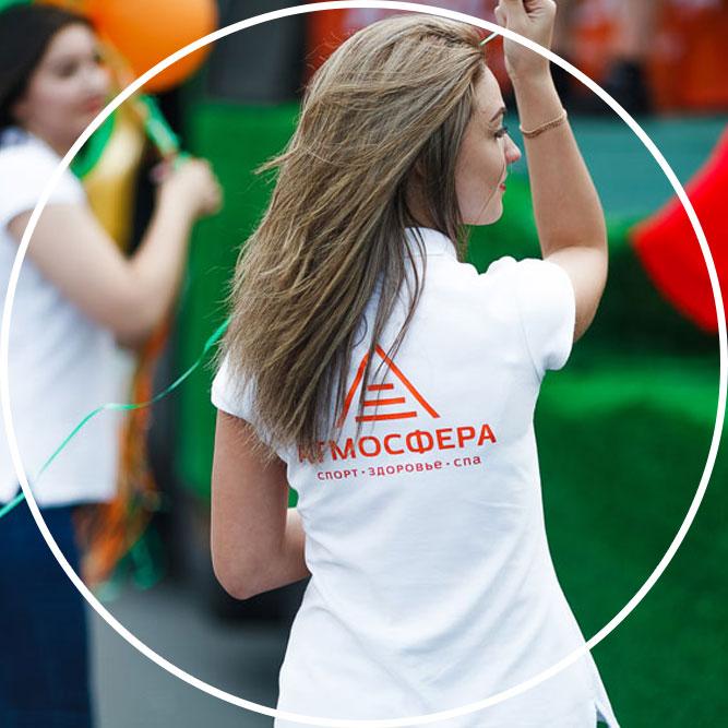 Карнавальное шествие на День Города «Атмосфера»