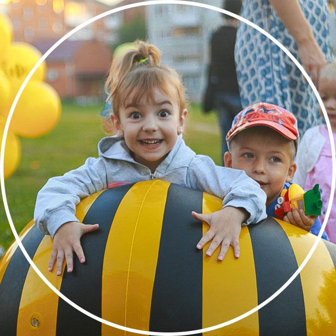 Детские праздники и праздник двора в Калуге