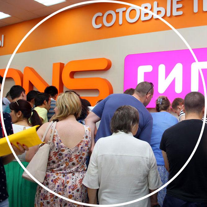 Открытие гипермаркета «DNS» в Калуге