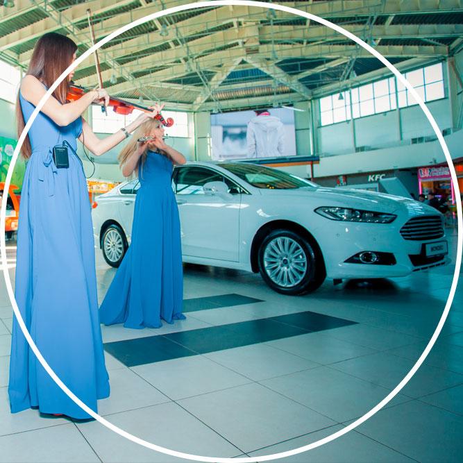 Презентация автомобиля «Ford Mondeo»