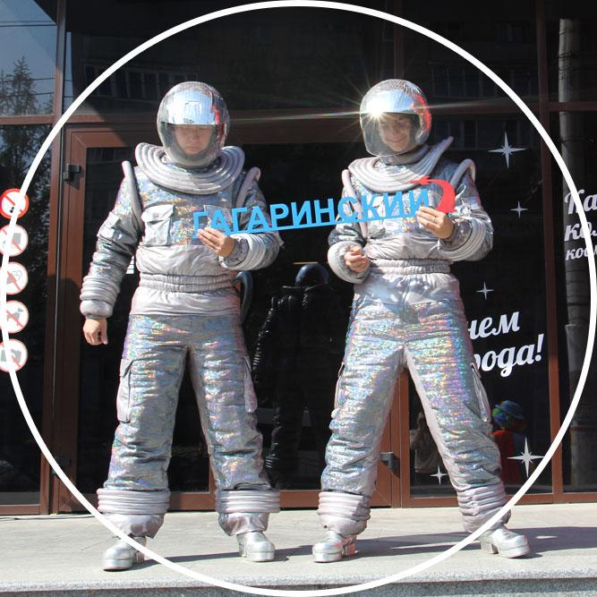 Открытие мебельного центра «Гагаринский» в Калуге