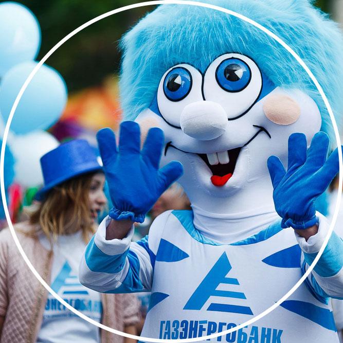 Карнавальное шествие на День Города «Газэнергобанк»