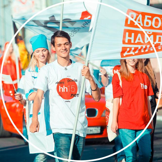 Special Events в Калуге / Участие в карнавальном шествии