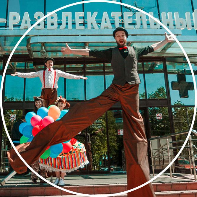 Детские и семейные праздники в ТРЦ «Московский»