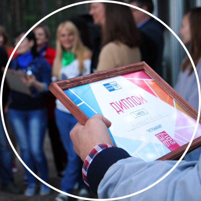 Корпоративы и развлекательные программы / Corporate Events в Калуге / Агентство «Idea»