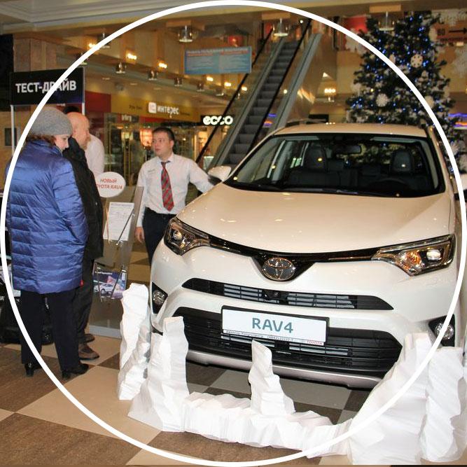 Презентация автомобиля «Toyota Rav4» в Калуге / Event-агентство «Idea»