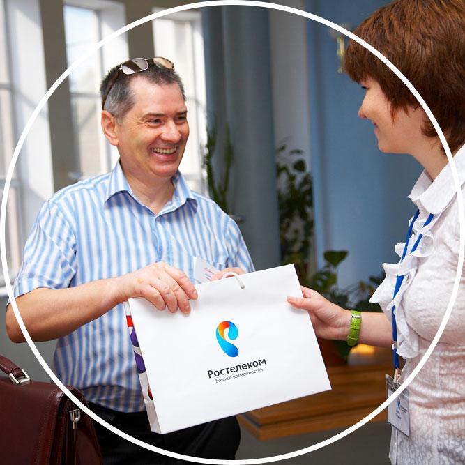 Мероприятия для ключевых клиентов / Event-агентство IDEA / Калуга