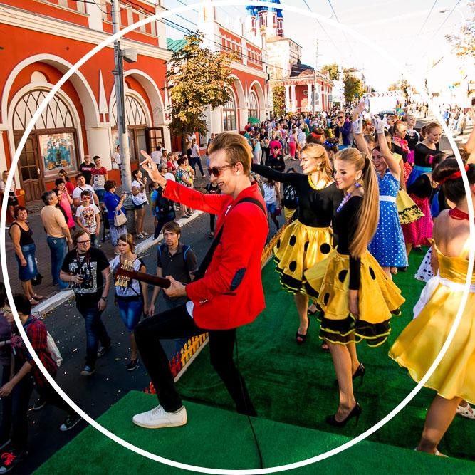 Карнавальное шествие День Города «Торговый Квартал»