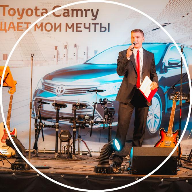 Презентация автомобиля «Toyota Camry»