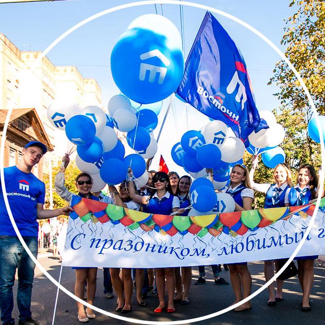 Карнавальное шествие на День Города «Восточный Банк»