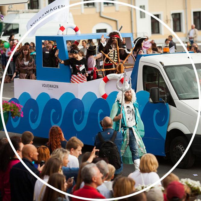 Карнавальное шествие на День Города «Volkswagen Group Rus»