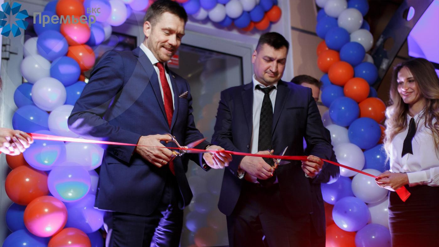 Открытие банка «БКСПремьер»