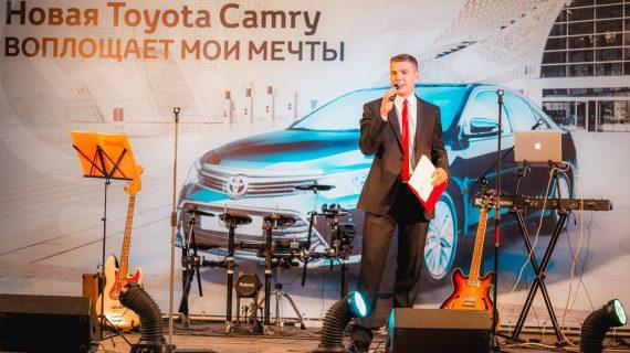 Презентация TOYOTA CAMRY в торговом центре