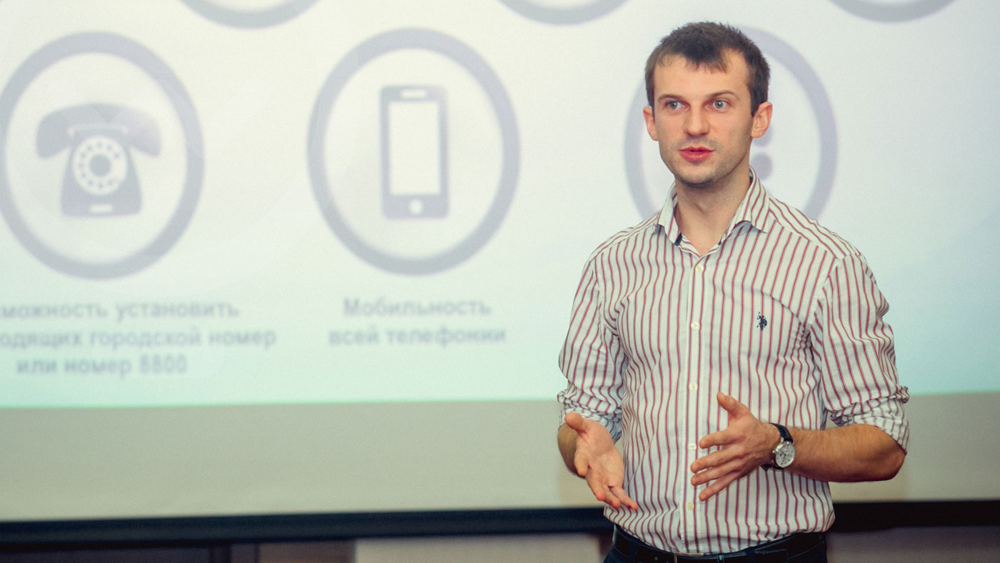 Клиентские мероприятия «Мегафон»
