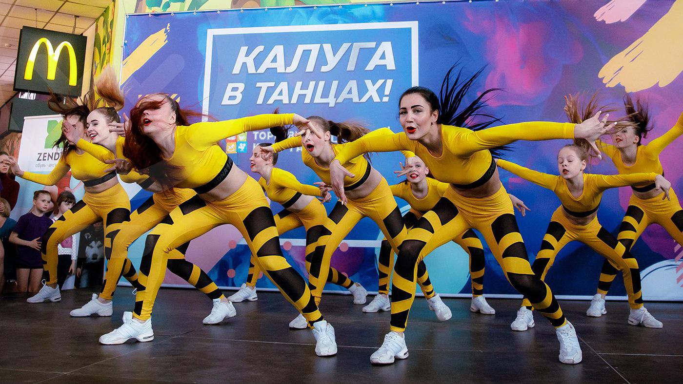 Фестиваль «Калуга в танцах» / Event агентство «Idea»