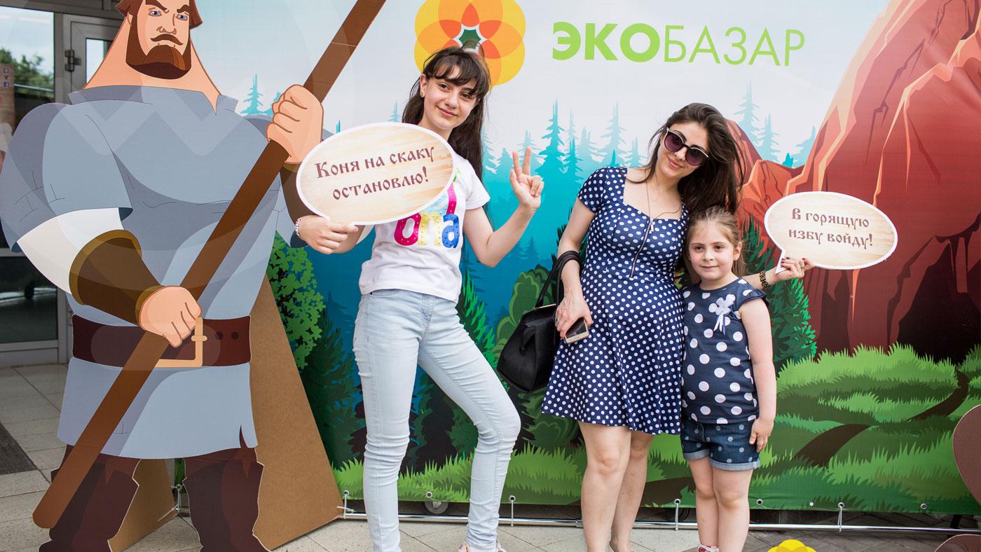Гастрономическое путешествие для «Экобазар» / Агентство «Idea»