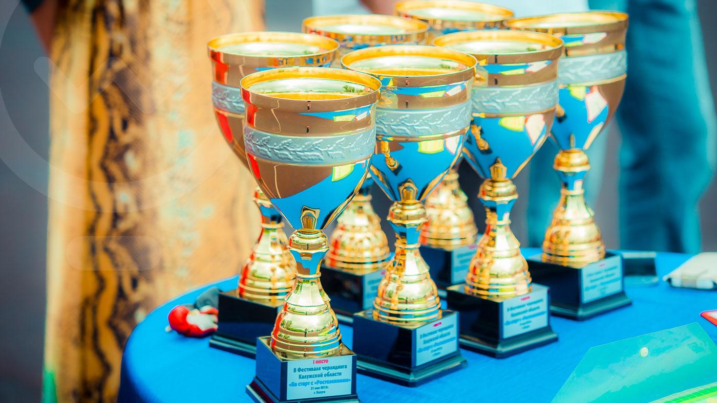 Спортивный фестиваль «На старт!»