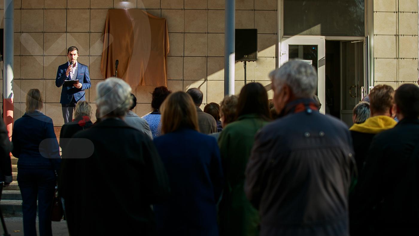 Открытие памятной доски в память о Василие Шукшине